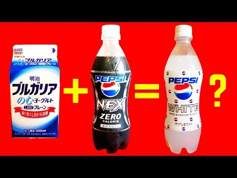 10 Pepsi Drinks That Embarrassed The Company