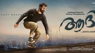 Aadhi official trailer | pranav mohanlal | aadhi official trailer malayalam movie