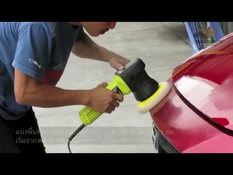 เทคนิคขัดเคลือบสีรถง่ายๆ เงาวาวในขั้นตอนเดียว (Polishing Tip&Trick) ERO600 G1