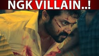NGK Villain Revealed ..!