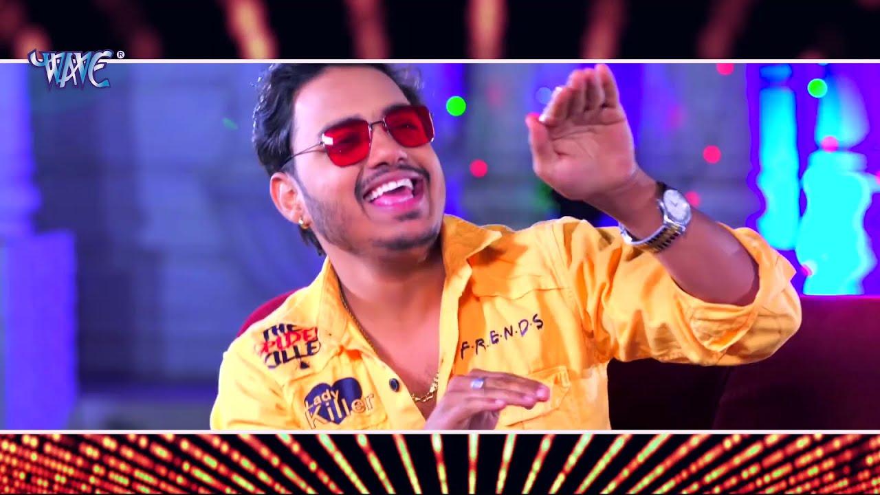#Ankush Raja का धांसु डीजे सांग - लाजाईल बानी का - #DJRemixVideo - Lajaile Bani