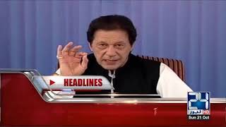 News Headlines | 8:00 AM | 21 Oct 2018 | 24 News HD