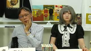 本動画は2017/5/13(土)に放送されたニコニコ生放送「【第8回】ビーム...