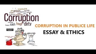 Interesting Essay Topics For High School Students Anticorruption Movement In India English Essay For Civil Services  Preparation In This Video We Study Faster  Are Providing Here A Short Essay  On The  Buy An Essay Paper also Topic English Essay Corruption Essay  Raidcatalanet Research Essay Topics For High School Students