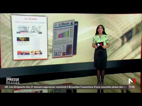 Presse Monde: Vendredi 15 Décembre 2017