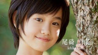 第13回全日本国民的美少女コンテストで審査員特別賞を受賞した尾碕真...