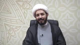 هل يمكن لرجل واحد (الإمام المهدي عجل الله فرجه) أن يغير النظام العالمي - الشيخ أحمد سلمان