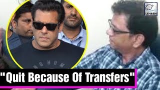 Ex-Investigator Of Salman's Blackbuck Case Says,