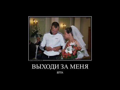 Неприлично пошлые демотиваторы про девушек. Синдром Тайланда! НАША RUSSIA.