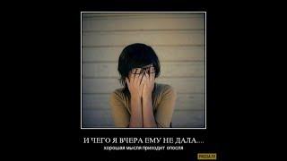 Смешные и про девушек Русские демотиваторы. БЕЗОПАСНЫЙ СЕКС.. best Demotivators.