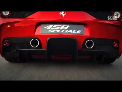 Ferrari 458 Speciale   Official video   Video ufficiale 标清