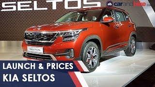 Kia Seltos: Launch And Prices | NDTV carandbike