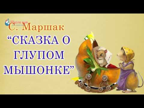 Л. Пантелеев — Википедия
