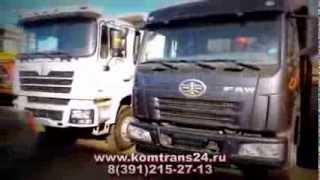 Видео стоянок техники компании Коммерческий транспорт(ООО