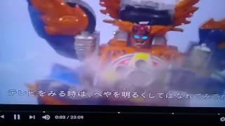 Video Chien doi ninja tap 42 download MP3, 3GP, MP4, WEBM, AVI, FLV November 2018