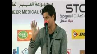Imran Pratapgarhi Mushaira at Jeddah in 2012.mp4