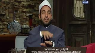 سالم عبد الجليل يكشف عن اعتقاد خاطئ يفسد العلاقة مع الله..فيديو