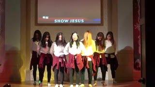 """수원광현교회 """" Show Jesus """" (학생,청년)"""