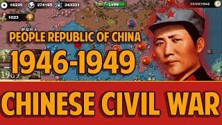 Chinese Civil War 1946-1949 [WC3 MOD]