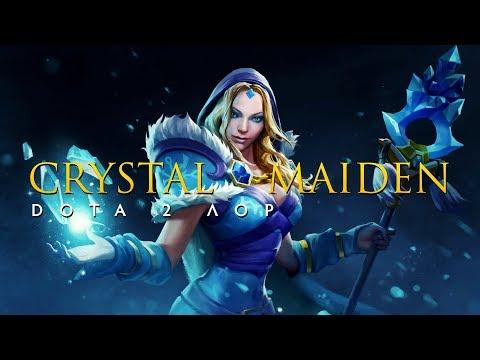 видео: Дота 2 Лор: crystal maiden