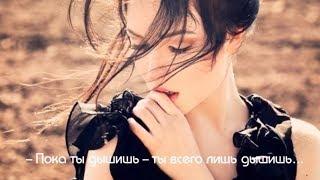 Ну как на свете радость сбережешь... Эдуард Асадов Стих о любви