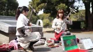 輝&輝 (KiKi), Play a Tsugaru Shamisen version of the song Haru Ichi...