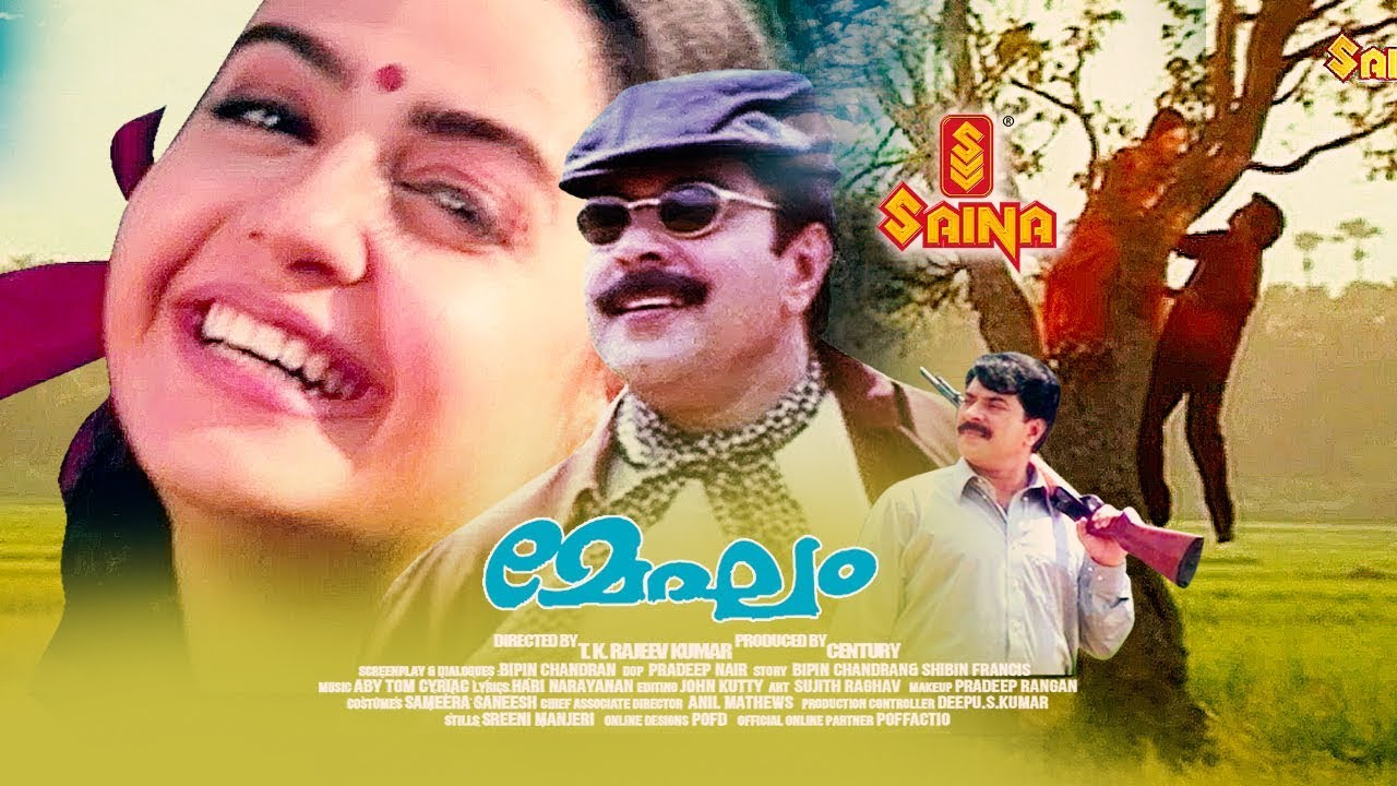 torrent malayalam old movies free download