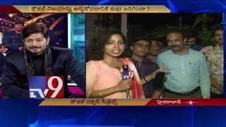 Kaushal punches on Teju, Babu Gogineni