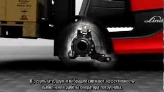 Электрические погрузчики Linde 386. Защита от вибраций и тряски(, 2014-02-19T07:53:41.000Z)