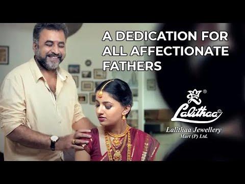 TV Ad Agency in Chennai | Lalitha Jewellery |  Actor Ponvannan  | Actress Sriranjini