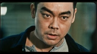 Loving You (1995) Shaw Brothers**Official Trailer** 無味神探 Johnnie To 杜琪峰 劉青雲