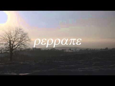 FKA Twigs - Papi Pacify (Jason Burns Remix)