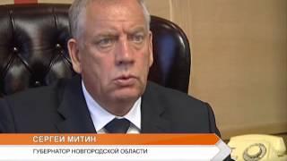 На сайте информационного агентства ''Великий Новгород.ру'' началось онлайн-интервью с губернатором