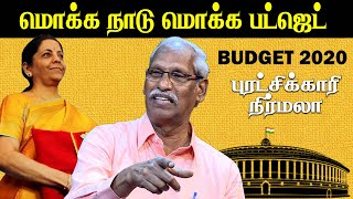 K Ayyanathan about Nirmala Sitharaman | IBC Tamil