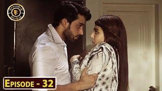 Balaa Episode 32  - Top Pakistani Drama