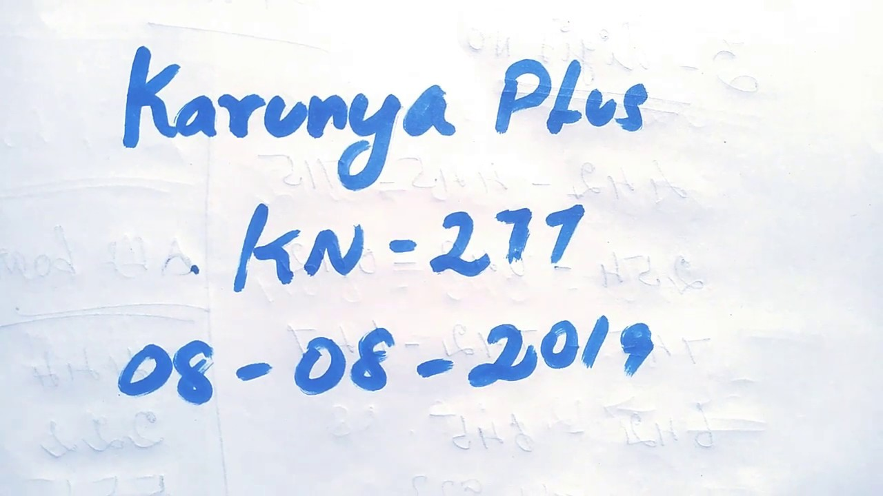 KN-277   08-08-2019   Kerala Lottery Guessing Numbers Today