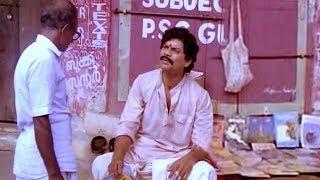 ജഗതി ചേട്ടന്റെ സൂപ്പർഹിറ്റ് പഴയകാല കോമഡി സീൻസ് # Jagathy Sreekumar comedy # Malayalam Comedy Scenes