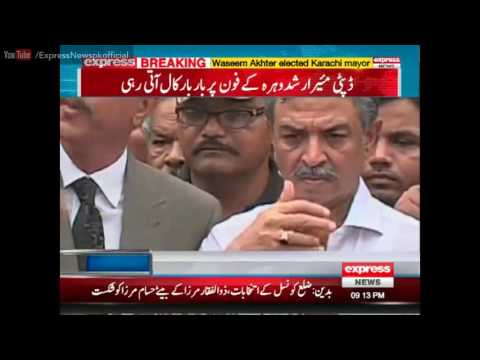 Express News Headlines 9 PM - 24 August 2016