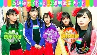 たこやきレインボー公式YouTube Channel☆ 隔週水曜日にアップしてます!...