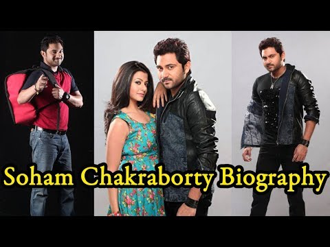 soham chakraborty Biography   Height   Weight   Age   wife   Family   Lifestyle,