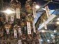 浅草 鷲神社 酉の市(東京都台東区)2013年11月27日 の動画、YouTube動画。