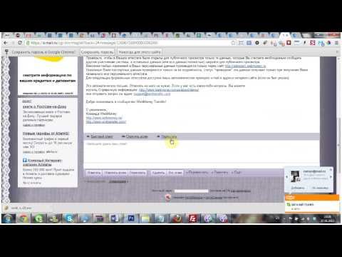 Как открыть вебмани кошелек