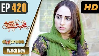 Pakistani Drama | Mohabbat Zindagi Hai - Episode 420 | Express TV Dramas | Javeria Saud