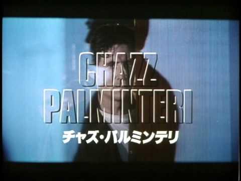 映画「ユージュアル・サスペクツ」日本版劇場予告