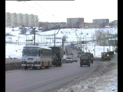 Каменск-Уральский, 1999 год