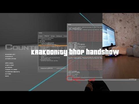 Krakoonity Bhop Handshow [CS:S]