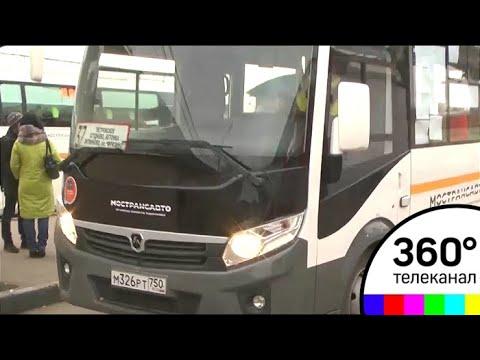 На маршруты Подмосковья вышли 150 новых автобусов