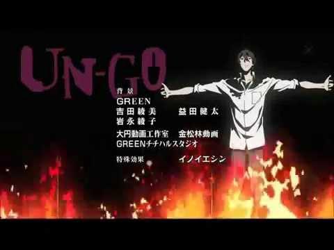 Un Go Ending HD
