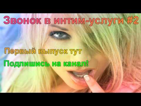 Проститутки Москвы - интим услуги, фото анкеты.