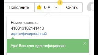 Где можно пополнить яндекс деньги в беларуси